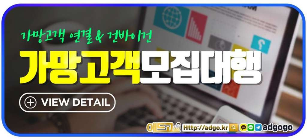 스피커박스제작광고대행사백링크