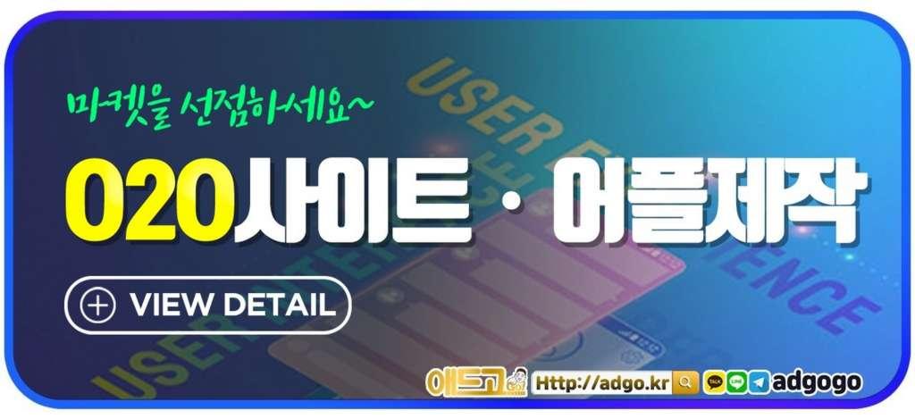스피커박스제작광고대행사판매대행