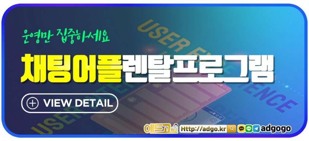스피커박스제작광고대행사SNS운영대행