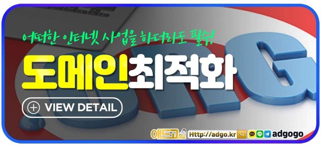 스피커박스제작광고대행사홈페이지제작
