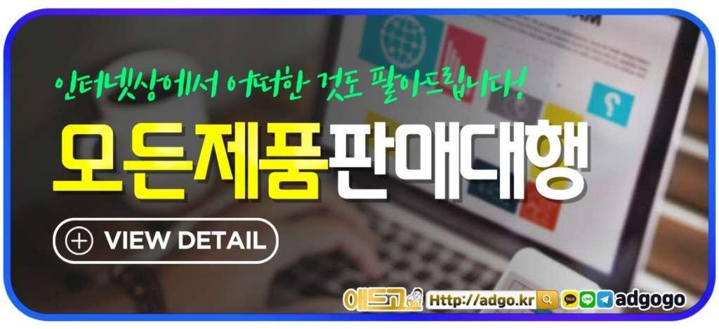 스피커박스제작광고대행사랜딩페이지제작