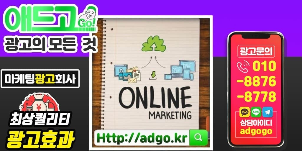 스피커박스제작광고대행사바이럴마케팅