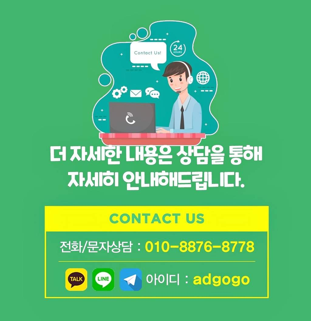 스피커박스제작광고대행사언택트마케팅